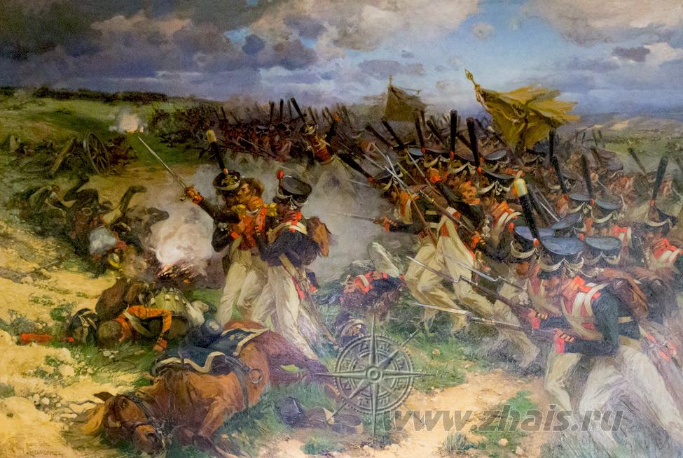 Бородинская битва очень