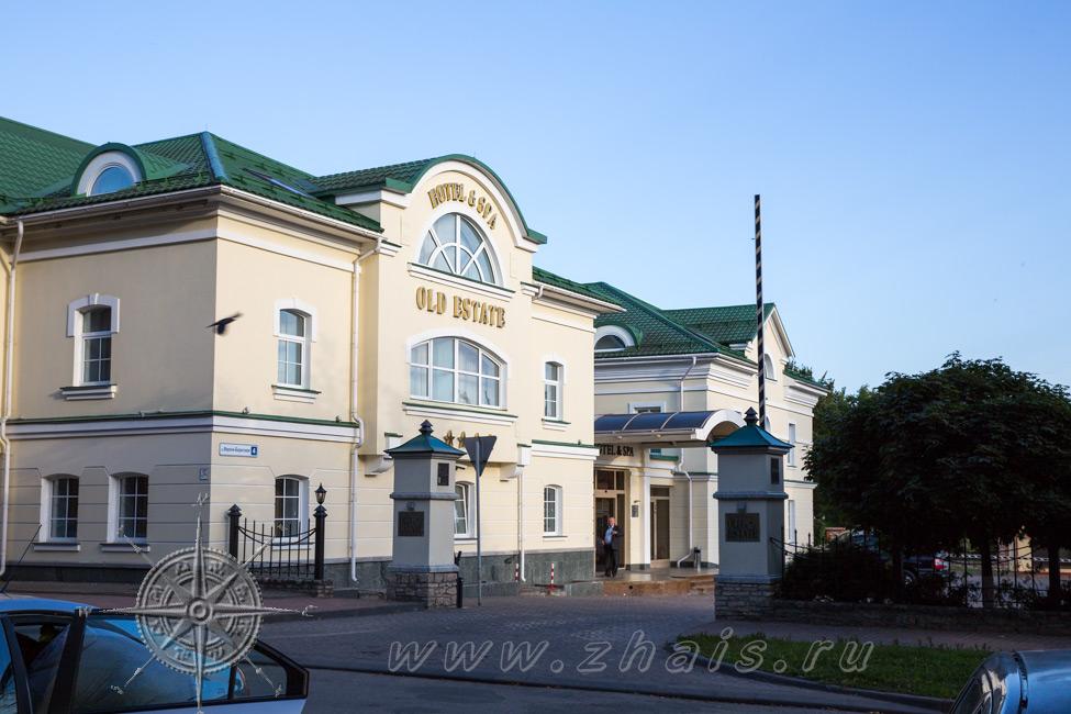 Отели псковской области