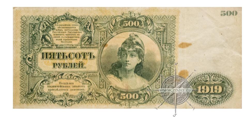 История денег нашей страны спб альбомы для монет